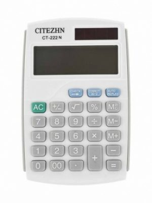 citizen-222n-1.jpg